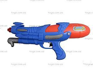 Детское водяное оружие PLAY SMART, с накачкой, 1132, магазин игрушек