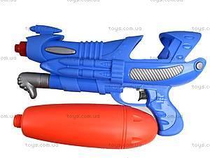 Детское водяное оружие PLAY SMART, с накачкой, 1132, toys.com.ua