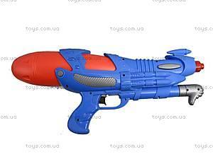 Детское водяное оружие PLAY SMART, с накачкой, 1132, toys
