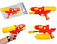 Водяное оружие с накачкой для веселья, HQ90009, отзывы