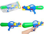 Водяное оружие Shooter, 3307, отзывы