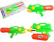 Водный пистолет цветной, 666, купить