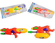 Водный пистолет «Супер Бластер», 9918, фото