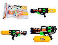 Водный пистолет Superblaster, WG-7, опт