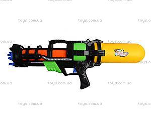 Водный пистолет Superblaster, WG-7, цена