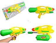 Игрушечное оружие с накачкой для воды, YS312-E4