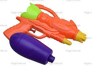 Водяное оружие Best Gun, 829, купить