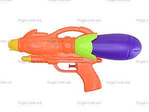 Водяное оружие Best Gun, 829, цена