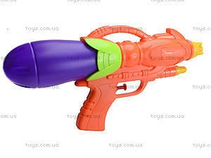 Водяное оружие Best Gun, 829, детские игрушки