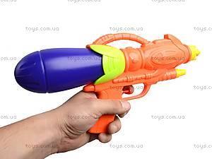 Водяное оружие Best Gun, 829, іграшки