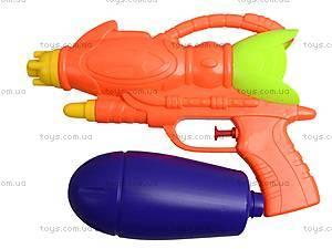 Водяное оружие Best Gun, 829, детский