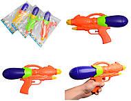Водяное оружие Best Gun, 829, интернет магазин22 игрушки Украина