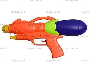 Водяное оружие Best Gun, 829, доставка