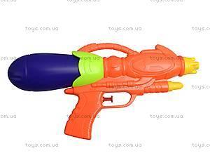 Водяное оружие Best Gun, 829, набор