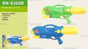 Водяное оружие «Бластер» с накачкой, BN-8368B
