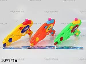 Водяное оружие для деток, M95