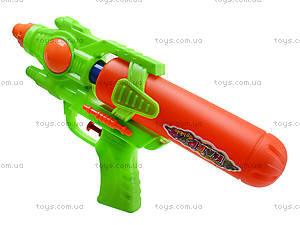 Водяное оружие для мальчиков, 1028C, купить