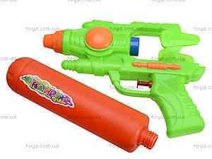 Водяное оружие для мальчиков, 1028C, фото