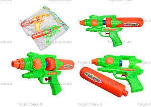 Водяное оружие для мальчиков, 1028C