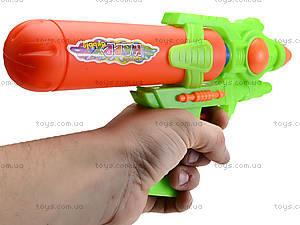 Водяное оружие для мальчиков, 1028C, игрушки