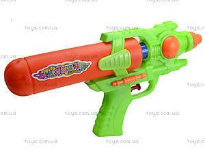Водяное оружие для мальчиков, 1028C, детские игрушки