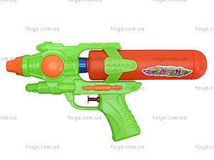 Водяное оружие для мальчиков, 1028C, магазин игрушек