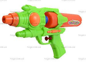 Водяное оружие для мальчиков, 1028C, toys.com.ua