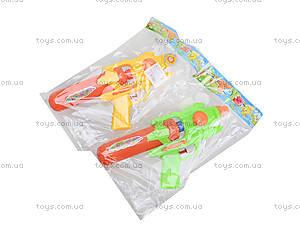 Водяное оружие для мальчиков, 1028C, toys