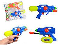Водяное оружие Gun, 8008, отзывы
