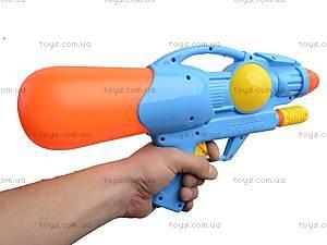 Водяное оружие «Космический десант», 912, toys