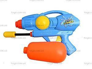 Водяное оружие «Космический десант», 912, іграшки