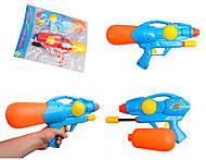 Водяное оружие «Космический десант», 912, отзывы