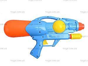 Водяное оружие «Космический десант», 912, доставка