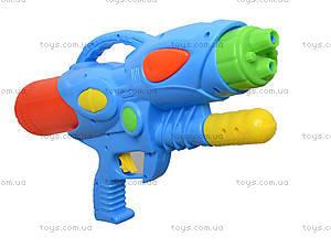 Водяное оружие с накачкой Water Soldier, K28, купить