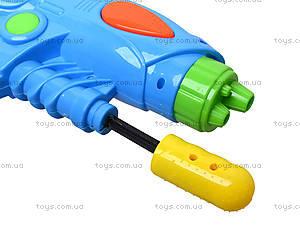 Водяное оружие с накачкой Water Soldier, K28, фото