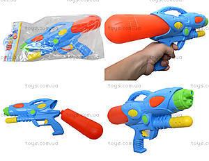 Водяное оружие с накачкой Water Soldier, K28