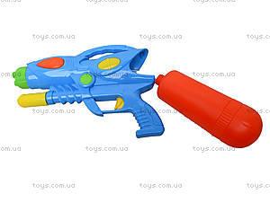 Водяное оружие с накачкой Water Soldier, K28, игрушки