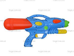 Водяное оружие с накачкой Water Soldier, K28, магазин игрушек