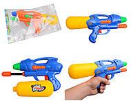 Водяное оружие с накачкой, WG-2, магазин игрушек