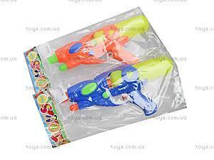 Водяное оружие Space Gun, 422, детские игрушки