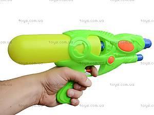 Водяное оружие Space Gun, 422, магазин игрушек
