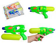 Водяное оружие Space Gun, 422, отзывы
