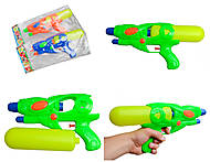 Водяное оружие Space Gun, 422, іграшки