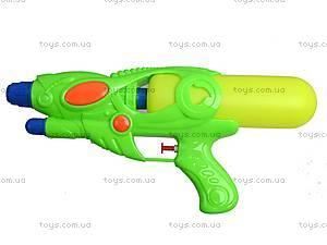 Водяное оружие Space Gun, 422, toys.com.ua
