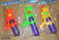 Водяное оружие, в ассортименте 3 цвета, 5611, отзывы
