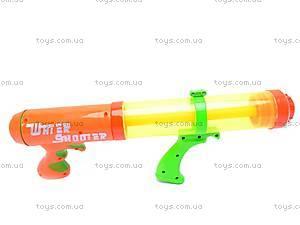 Водяное ружье Water Gun, 3407A-1, купить