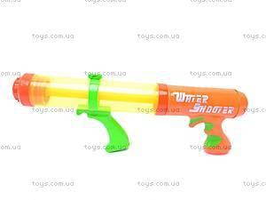 Водяное ружье Water Gun, 3407A-1