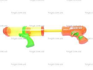 Водяное ружье Water Gun, 3407A-1, фото