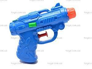 Водяной бластер Play'n Spray, 321