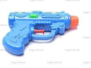 Водяной бластер Play'n Spray, 321, цена